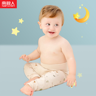 南极人婴儿高腰护肚裤新生儿裤子