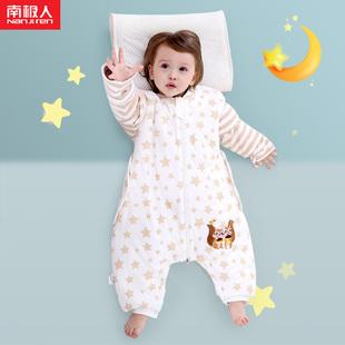 宝宝睡袋婴儿分腿秋冬款儿童防踢被