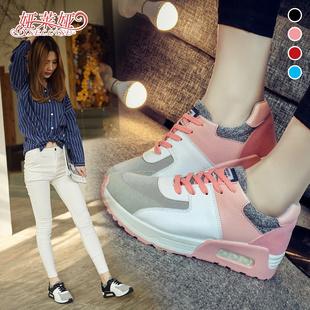 【爆款推荐】娅莱娅甜美厚底气垫运动鞋