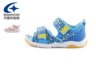 日本月星夏季新品儿童机能凉鞋