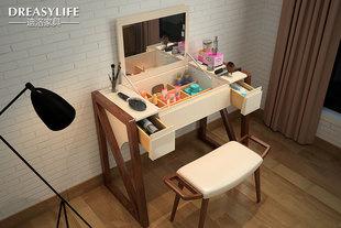 迪洛北欧实木梳妆台 配妆凳