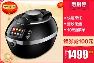 九阳J6新款全自动炒菜机 多功能家用烹饪自动炒菜锅不粘锅无油烟