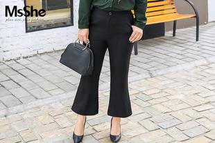 预售MSSHE加大码女装2017新款春装复古风喇叭裤胖九分裤M1710733