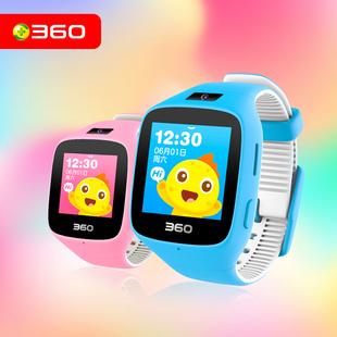 360儿童电话手表5c学生男女孩巴迪