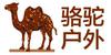 [Camel/骆驼]冲锋衣销量第一