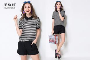 美动态胖妹妹套装2017新款特大码女装条纹T恤+胖mm夏装短裤两件套