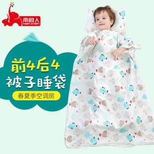 南极人婴儿纱布被子睡袋