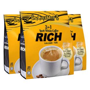 泽合怡保 香浓白咖啡600g*3袋装