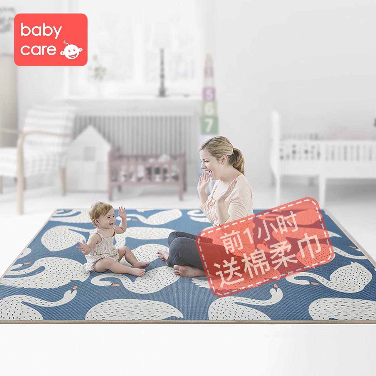 babycare宝宝爬行垫
