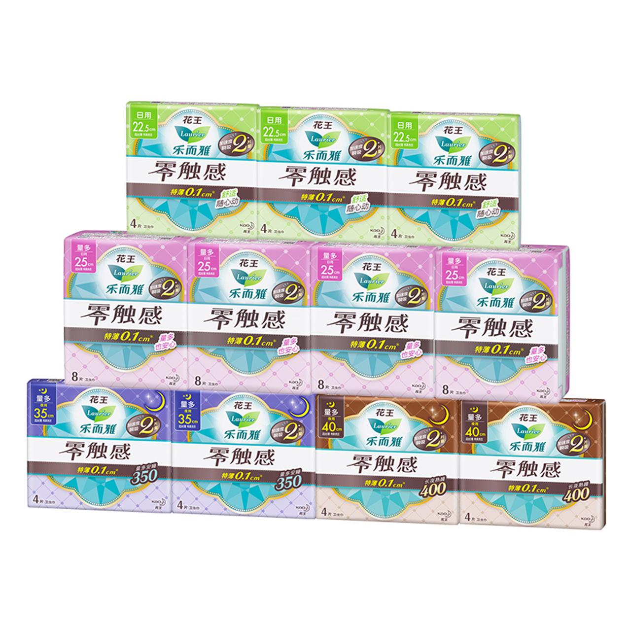 花王卫生巾乐而雅零触感全周期日夜用姨妈巾组合装整箱60片