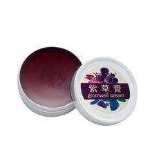 买1送1同款  海苏紫草膏清凉淡化痘印四季通用祛痘紫