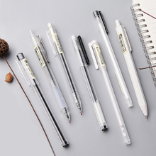 Morninglight stationery, Muji style, neutral pen, original flavor, 0.5 water pen, Korean small fresh for students