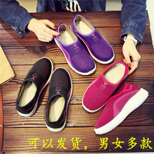 Unisex single shoes slip on loafers comfortable flat shoes