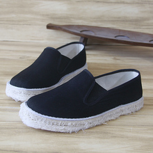 Wang Yuan old Beijing wool sole cloth shoes new men's breathable thickened cloth sole cloth shoes
