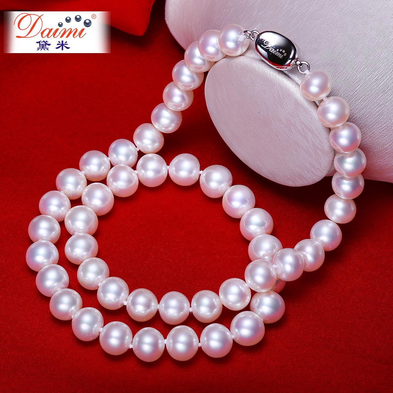黛米天然珍珠项链