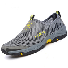 Spring men's shoes breathable mesh shoes sports casual shoes running wear-resistant hollow mesh shoes