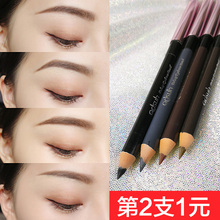 Qiaodi Shanghui soft eyebrow pen waterproof, sweat proof and durable